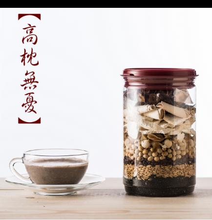 【米分十方養生穀粉專賣】高枕無憂(500g)