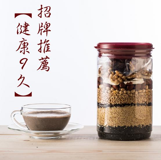 【米分十方養生穀粉專賣】健康9久
