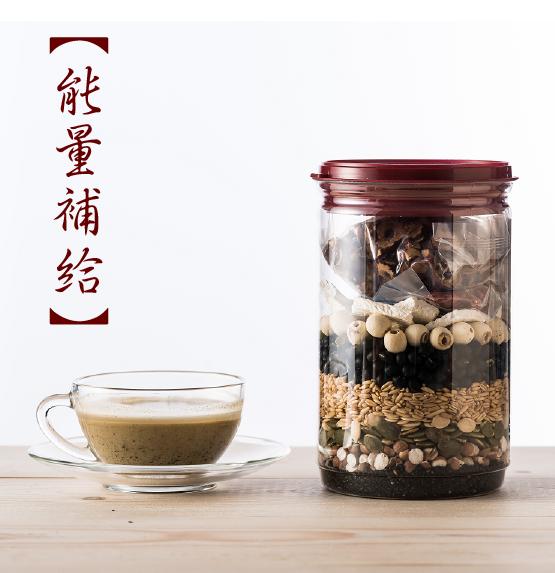 【米分十方養生穀粉專賣】能量補給