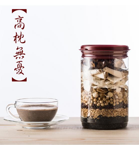 【米分十方養生穀粉專賣】高枕無憂