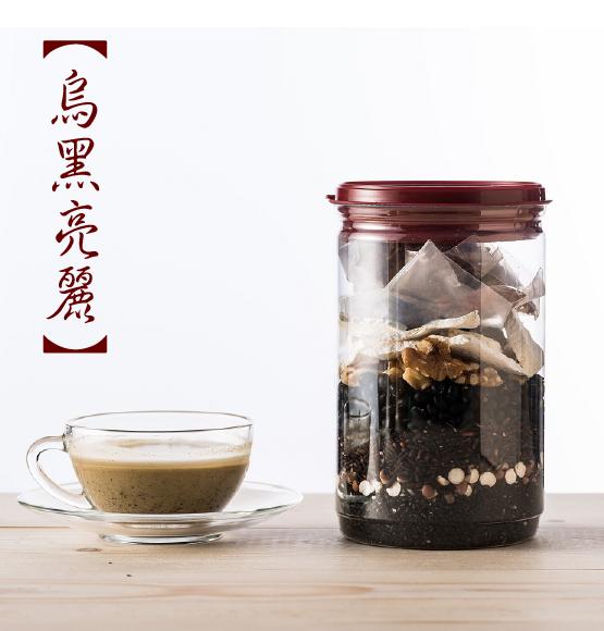 【米分十方養生穀粉專賣】烏黑亮麗