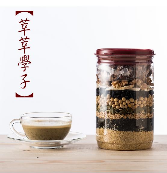 【米分十方養生穀粉專賣】莘莘學子