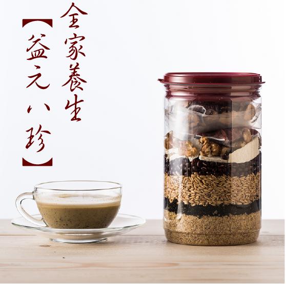 【米分十方養生穀粉專賣】益元八珍
