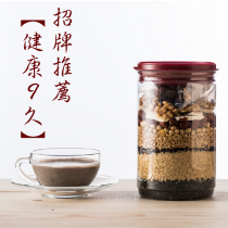【米分十方養生穀粉專賣】健康9久(500g)