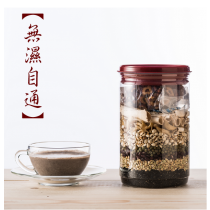 【米分十方養生穀粉專賣】無濕自通(500g)
