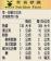 【米分十方養生穀粉專賣】紅玉女寶(500g)