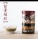 【米分十方養生穀粉專賣】能量補給(500g)